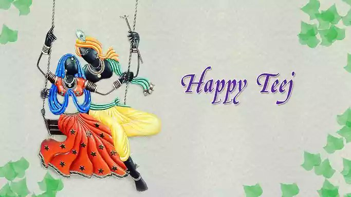 Greetings and Best Wishes on the occasion of Hariyali Teej