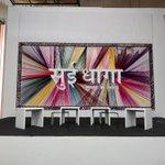 #SuiDhaagaMadeInIndiaTrailer Twitter Photo