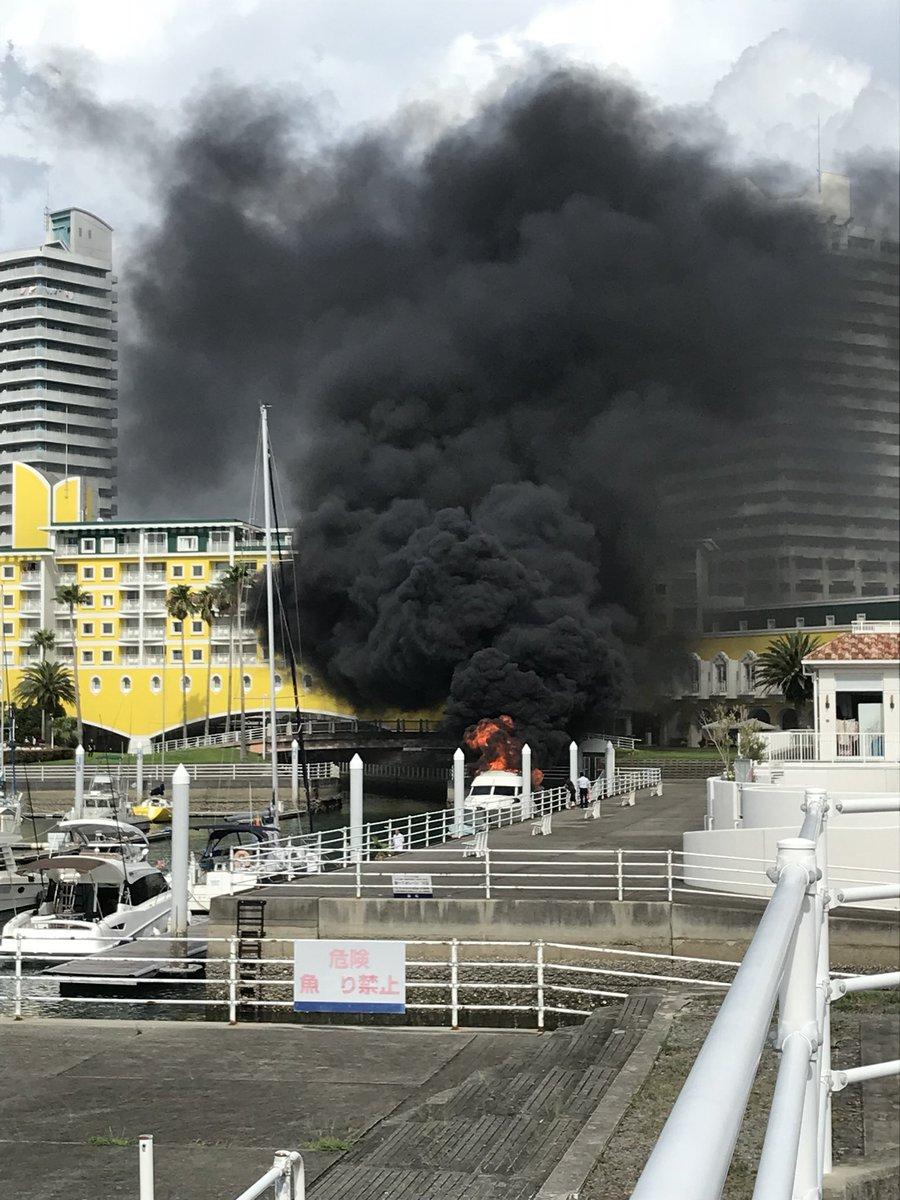 和歌山マリーナシティで火事の現場の画像
