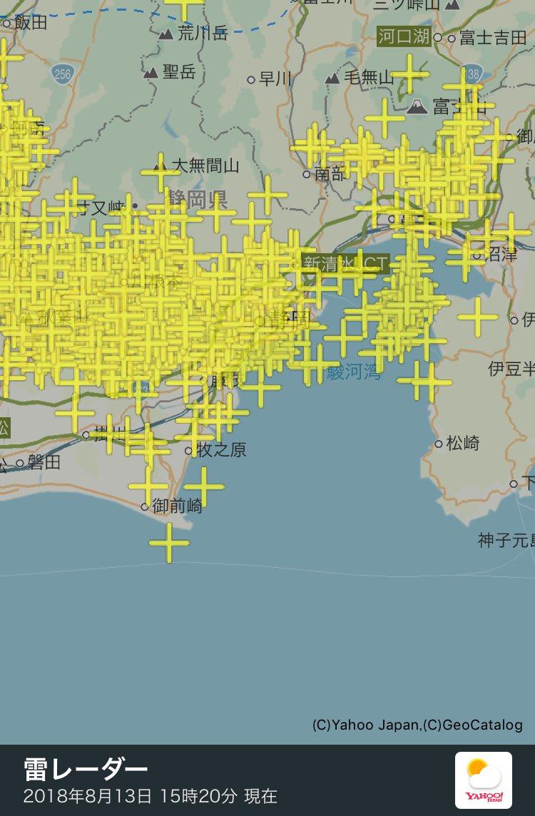 静岡 雷 レーダー 雷心の天気(静岡県焼津市)|マピオン天気予報