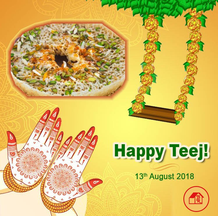 Greetings and Best Wishes on the occasion of Hariyali Teej  IMAGES, GIF, ANIMATED GIF, WALLPAPER, STICKER FOR WHATSAPP & FACEBOOK