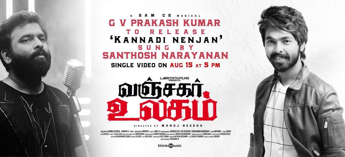 The Next Trip from #VanjagarUlagam #KannadiNenjan Single video will be Launched by @gvprakash on August 15th at 5pm !! Sung by @Music_Santhosh 🎤 A @SamCSmusic Musical 🎼 @manojbeedha_dir @IamChandini_12 @anishaambrose @VanjagarUlagam