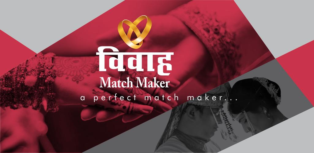 Match Making marathi