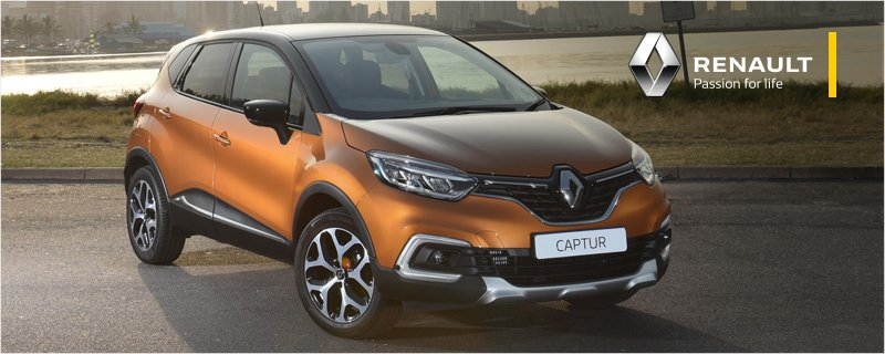 Renault Captur Experience >> Renault South Africa On Twitter Test Drive A Renault