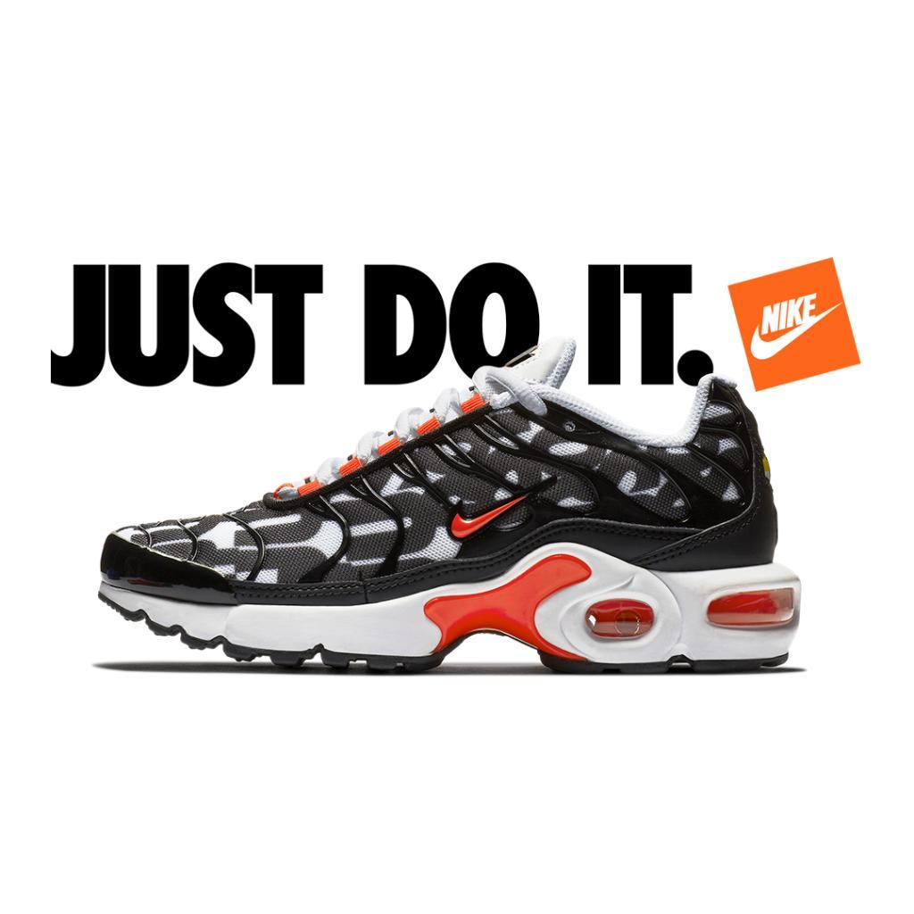 Nike Air Max Plus JDI
