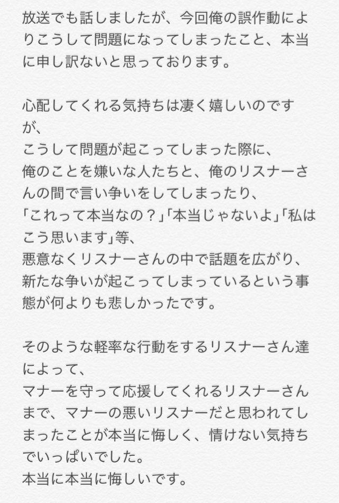 りいぬくん in 夏休みさんの投稿画像