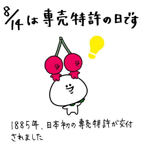 """大福くん【公式】 on Twitter: """"..."""