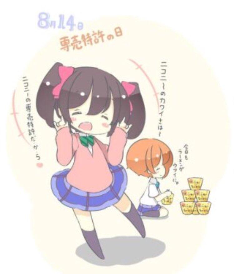 Hashtag #専売特許の日 no Twitt...