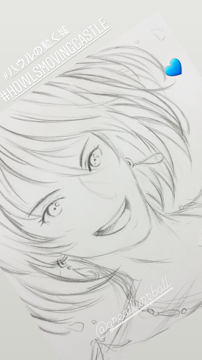 Magician Monday! Make some magic Howl! #howlsmovingcastle #howljenkins #pendragon #Sophie #StudioGhibli #hayaomiyazaki #animedrawings  #dailydraw #drawing #doodle #sketch #greatfuzzball_art #illustration #animeboys #イラスト #描画 #男の子 #かわいい #少女 #illust #ハウルの動く城 <br>http://pic.twitter.com/btR7UvE4oo