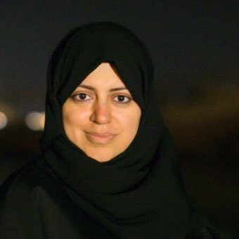 Today is @nasema33 birthday.  One of the bright candles in #Saudi, She spends it behind bars unjustly arbitrarily detained by #Saudi authorities .... away from family.  This is the how #Saudi treats #WomensRights activists &amp; they claim they are reforming the kingdom! <br>http://pic.twitter.com/ltS3OCOOsU