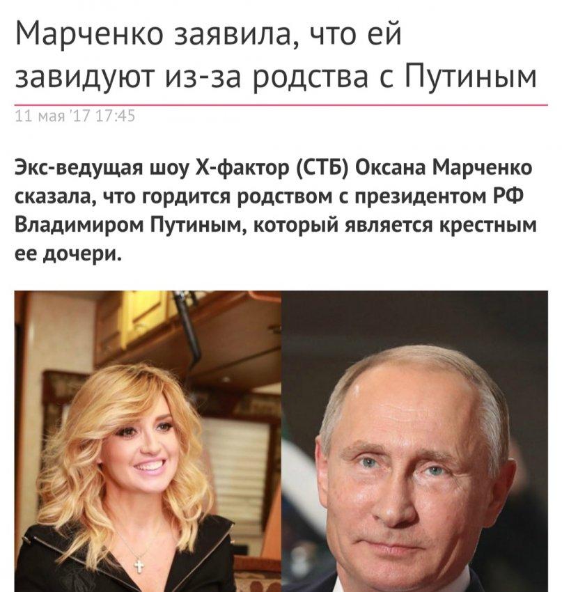 Действия России в Азовском море - очередная попытка дестабилизировать Украину, - Госдеп США - Цензор.НЕТ 5643