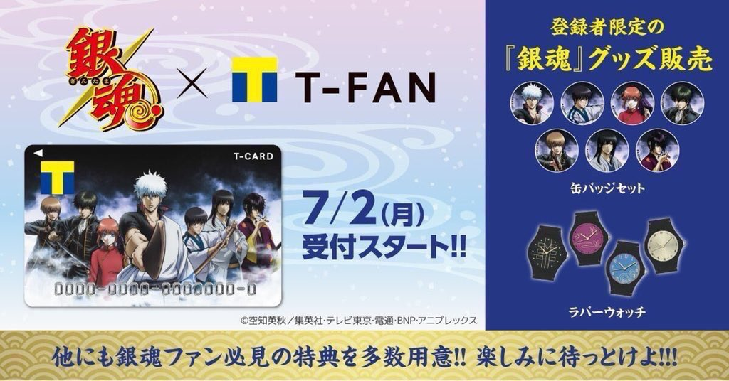 T-FAN SITE's photo on オリジナル缶バッジ