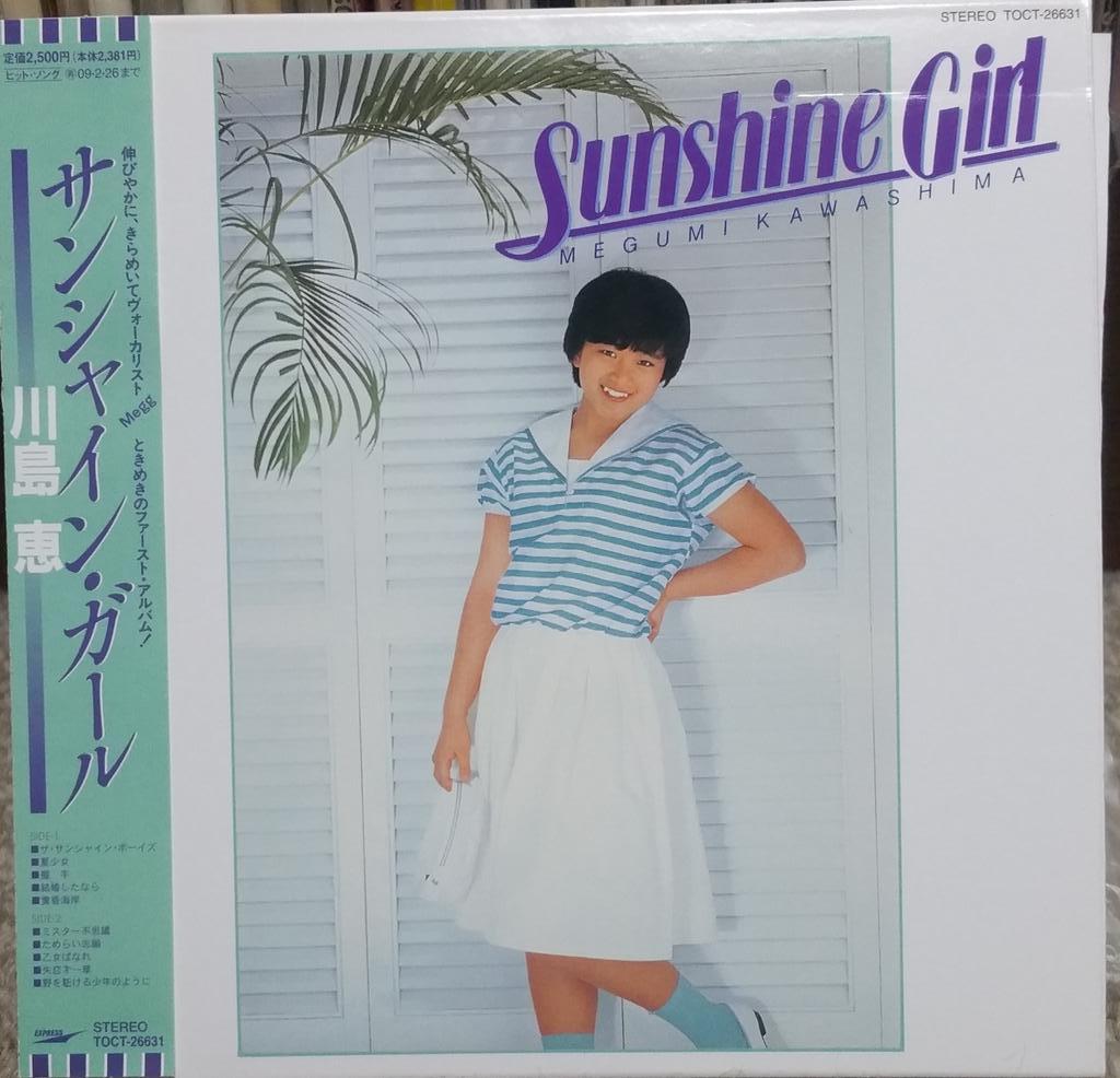 ざる蕎麦をゆでながら聴く、 川島恵さん⛵ ほんとうに、夏休みの歌唱♪  #川島恵 さん🍉  CD「サンシャイン・ガール」♪