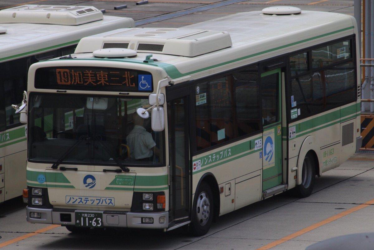 34[中宮][大東町]大阪駅