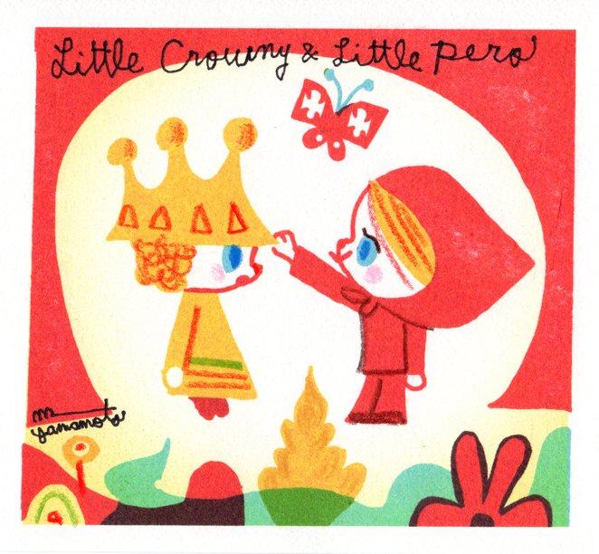 山本まもる絵本ペロずきん617発売 On Twitter ちょっと王冠大きい