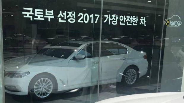 '안전점검 미이행 BMW 차량 운행중지' https://t.co/jCby6uhl8l