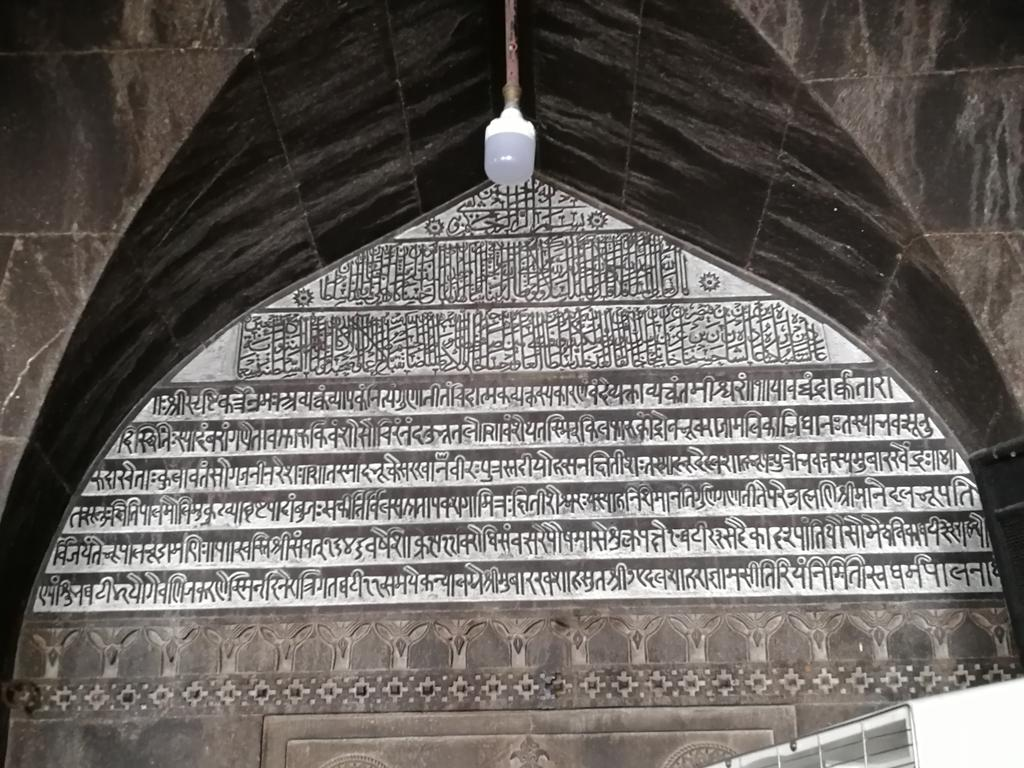 Sanskrit inscription on the walls of Jama Masjid at Burhanpur in MP - it is probably a record of some kind #travel #mptourism #IncredibleIndia <br>http://pic.twitter.com/hraE7Jet8M