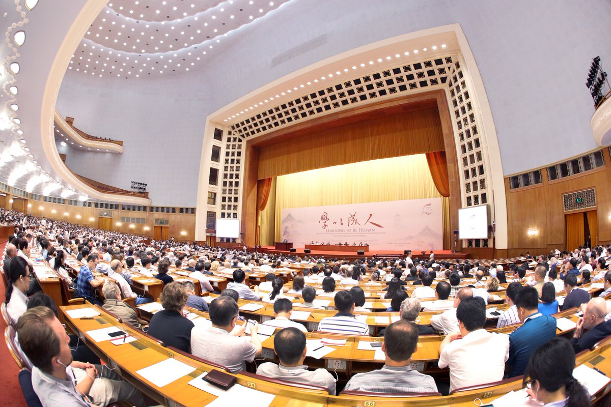 The opening ceremony of the 24th World Congress of Philosophy (WCP) was held in the Great Hall of the People in Beijing on Monday. The WCP is co-organized by FISP and PKU, and is the 1st time that the &quot;Olympics&quot; of world philosophy has been held in China!• https:// bit.ly/2KPhwmb  &nbsp;  <br>http://pic.twitter.com/J3b6JO9Jfw