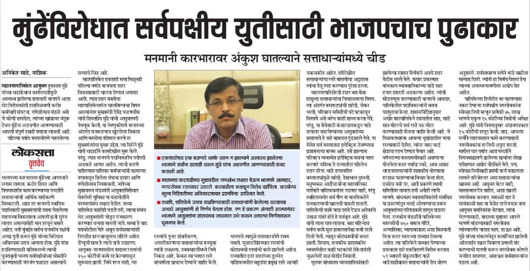All stakeholders including citizens and civic organisations need to collaborate for improving governance and reforms . My endeavour is for More GOVERNANCE Less GOVERNMENT . Let's collaborate in the interests of public interests and Reforms as against Individual interests <br>http://pic.twitter.com/2plN7Bb2oL