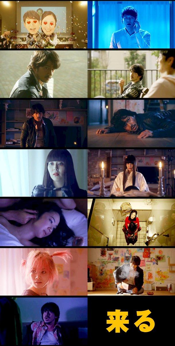 映画 来る(12/07)特報 CM 30秒版...