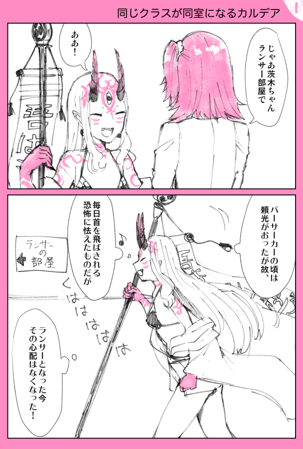 チチヅキ/金曜東1F32aさんの投稿画像