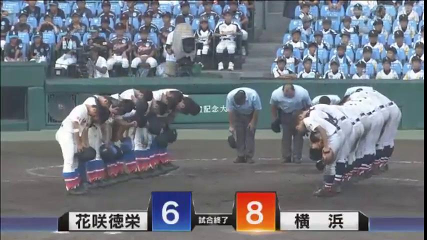 バーチャル高校野球's photo on 花咲徳栄