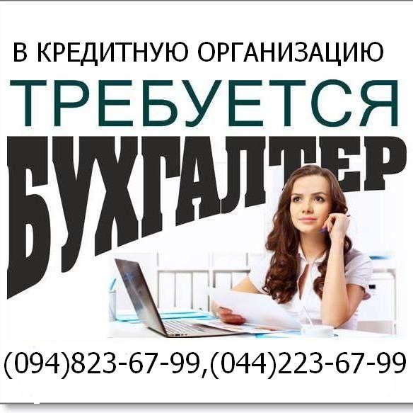 Вакансия бухгалтера на авито москва бухгалтерские услуги декларация по енвд