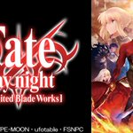 TVアニメ「Fate/stay night [Unlimited Blade Works]」12月19日(水)より放送決