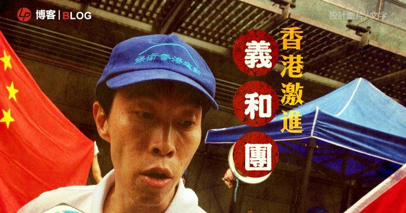「香港愛字頭」的圖片搜尋結果
