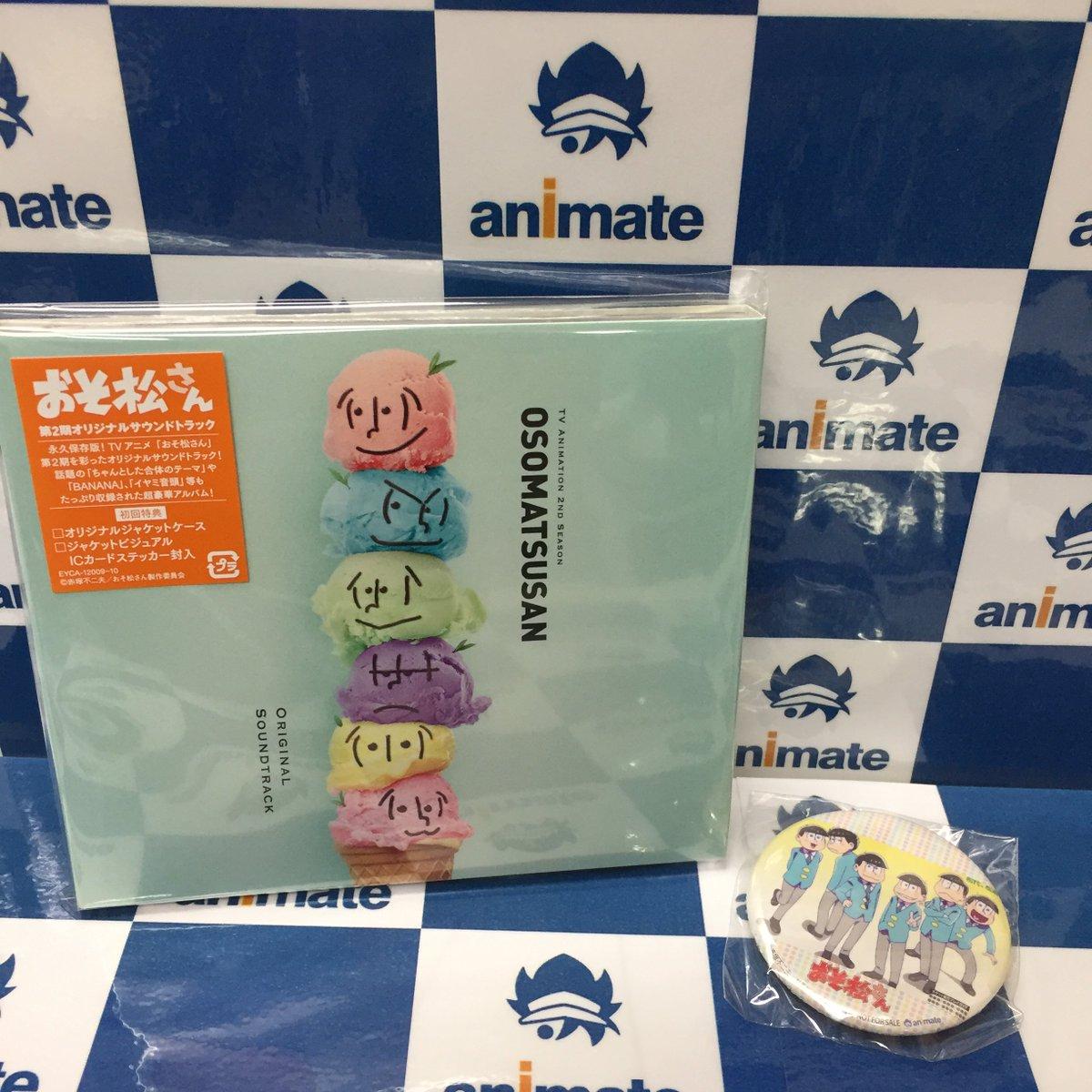 おそ松さん第2期 Original Sound Track Albumに関する画像6