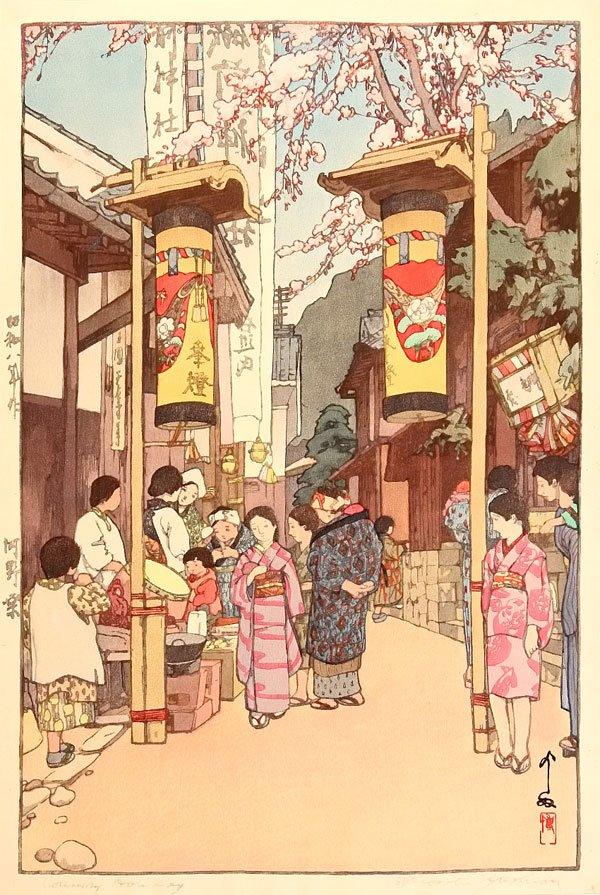Hiroshi Yoshida (吉田 博 Yoshida Hiroshi, September 19, 1876 – April 5, 1950) was a 20th-century Japanese painter and woodblock printmaker.   https:// twitter.com/CGdrawing/stat us/1029057589949095936 &nbsp; … <br>http://pic.twitter.com/6OIkAKRycX