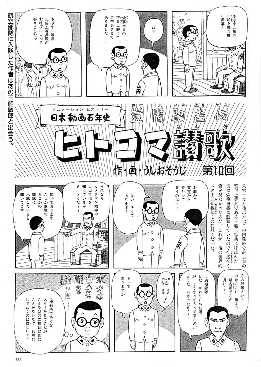 "BlackLivesMatter HiroshiHootoo בטוויטר: ""今日の「たまむすび/町山 ..."