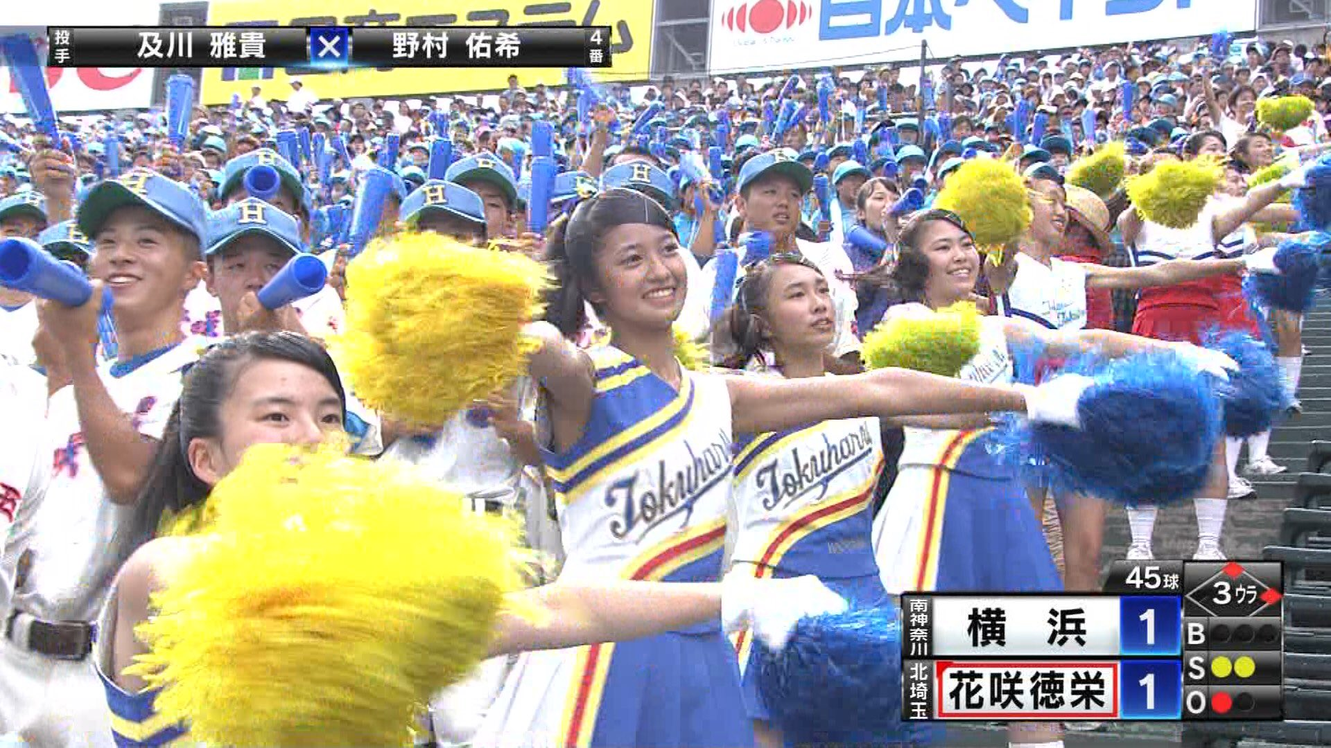 画像 : かわいいチア&脇 その1#高校野球#チア#花咲徳栄 https://t.co ...