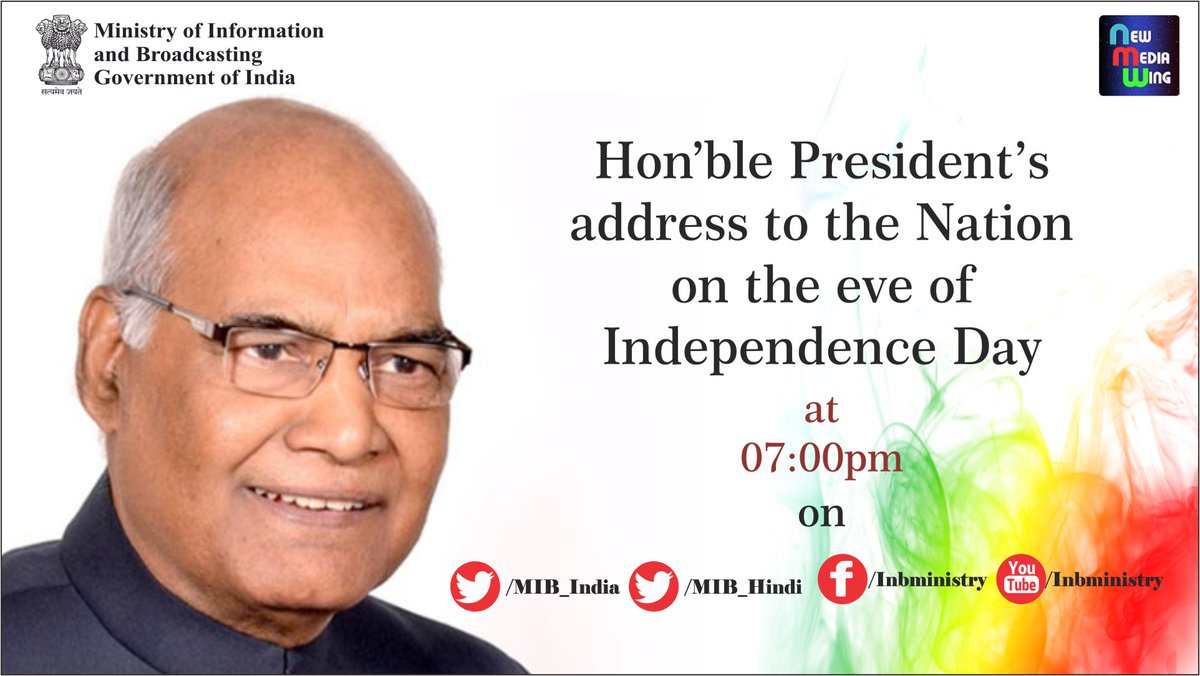 president s speech on the eve of 64th independence day Prime minister narendra modi's speech on 68th independence day i also pay my respects to the crores of citizens of this country on the pious occasion of india's independence, and recall all those martyrs who had laid down their lives in india's struggle for freedom.