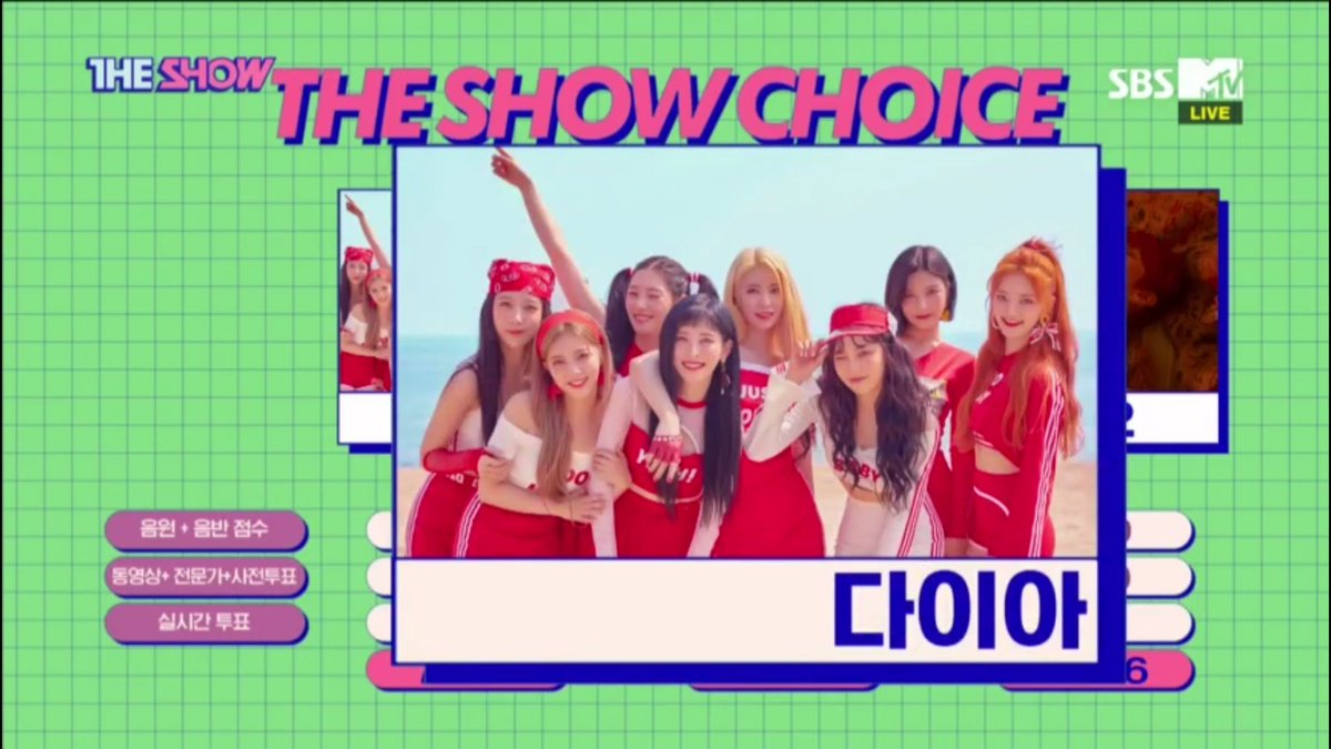 First, biggest thanks to AID, our beloved fandom. And the other fandom like iKONIC, ARMY, ONCE, BLINK, ORBIT, HIgh, Carat, LEGO, even more Melody that choose to support us. And the other fandom that I can&#39;t mention.  THANK YOU SO MUCH!!!  #DIA1stWin<br>http://pic.twitter.com/W9GofgKaJF