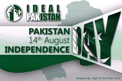 Ideal Pakistan on Twitter:
