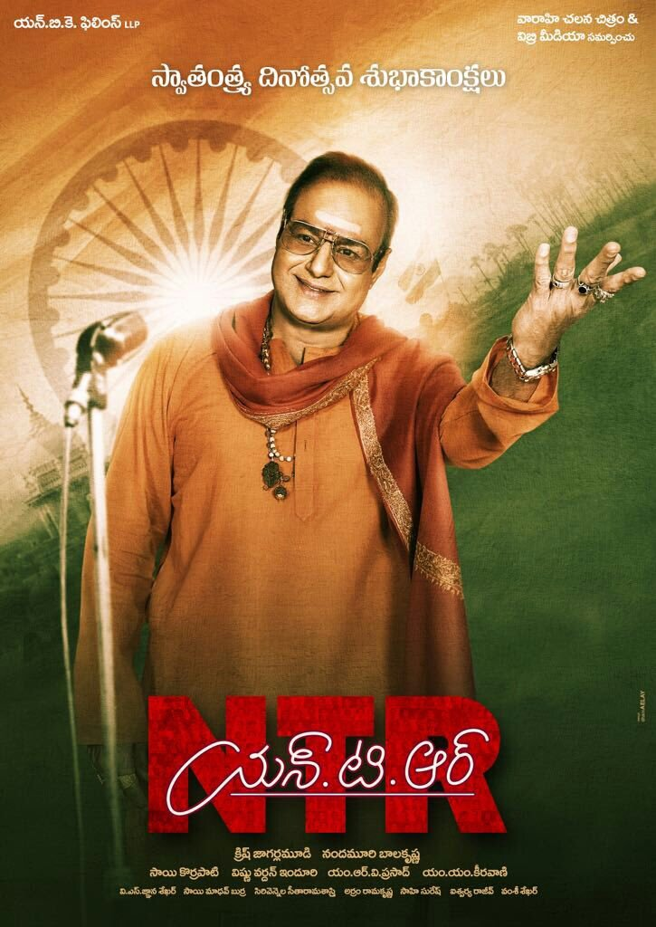 Balayya just brought NTR back from heaven and gives a