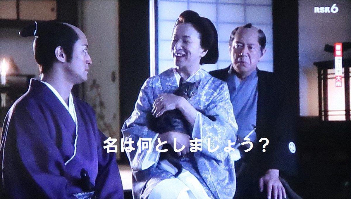 名奉行遠山の金四郎 hashtag on ...