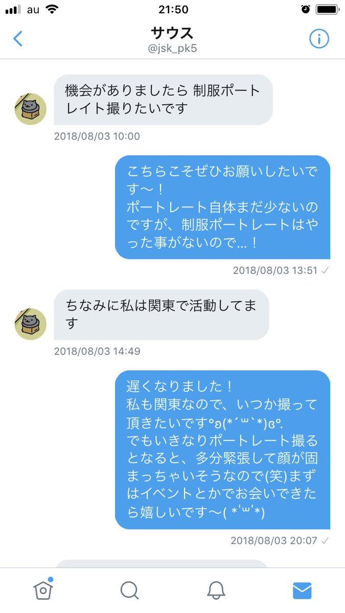 茶豆 千葵姫@拡散ツイリプ欄見て下さいさんの投稿画像