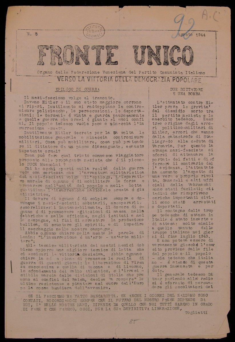 74 anni fa #FronteUnico #organo #clandestino del #Partito #Comunista #Italiano #PCI di #Venezia ... #storia #uomini #donne #guerra #resistenza #versolademocrazia @radiocafoscari  @IstitutoParri  - Ukustom