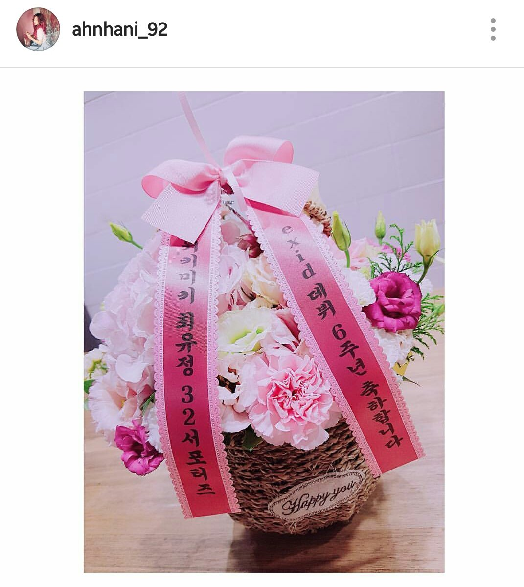 Weki Meki Yoojung 32 supporters (group) gave a congratulatory flower for EXID&#39;s 6th anniversary <br>http://pic.twitter.com/ISiIdb6vSZ