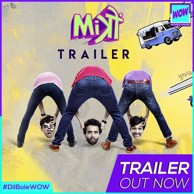 Can&#39;t Stop Laughing What A Trailer Jacky Bhagnani And Kritika Kamra  #MitronTrailer  @jackkybhagnani    https:// youtu.be/CfVxhURVIpg  &nbsp;  <br>http://pic.twitter.com/YY6qhJ0R8q