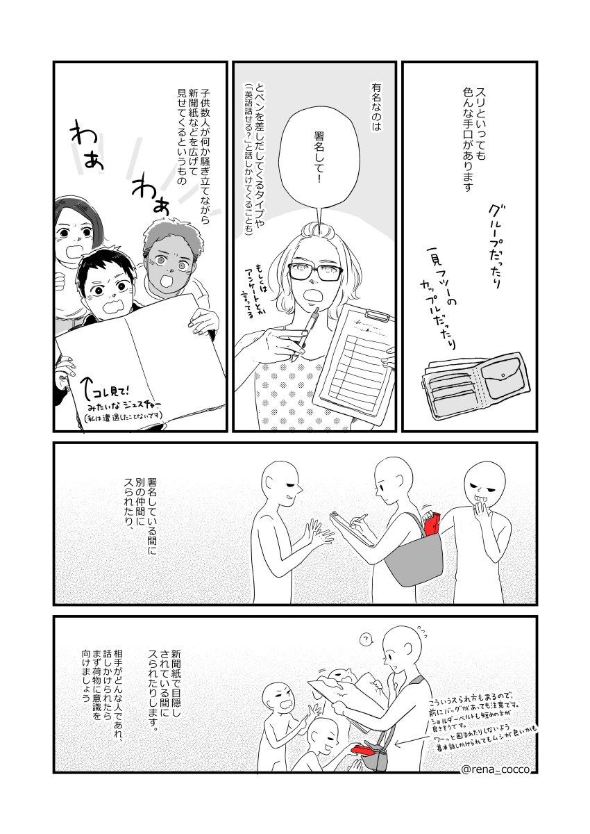 レナ 8/19ティアM01aさんの投稿画像