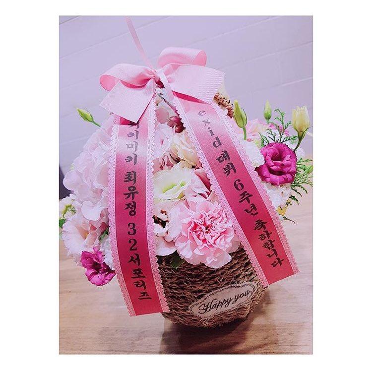 [IG] EXID&#39;s Hani update (Yoojung sent her flowers to celebrate EXID&#39;s 6th Anniversary!)  https://www. instagram.com/p/Bmcq2B3Ff3g/  &nbsp;   #위키미키 #WekiMeki<br>http://pic.twitter.com/KlfdzaGBDb