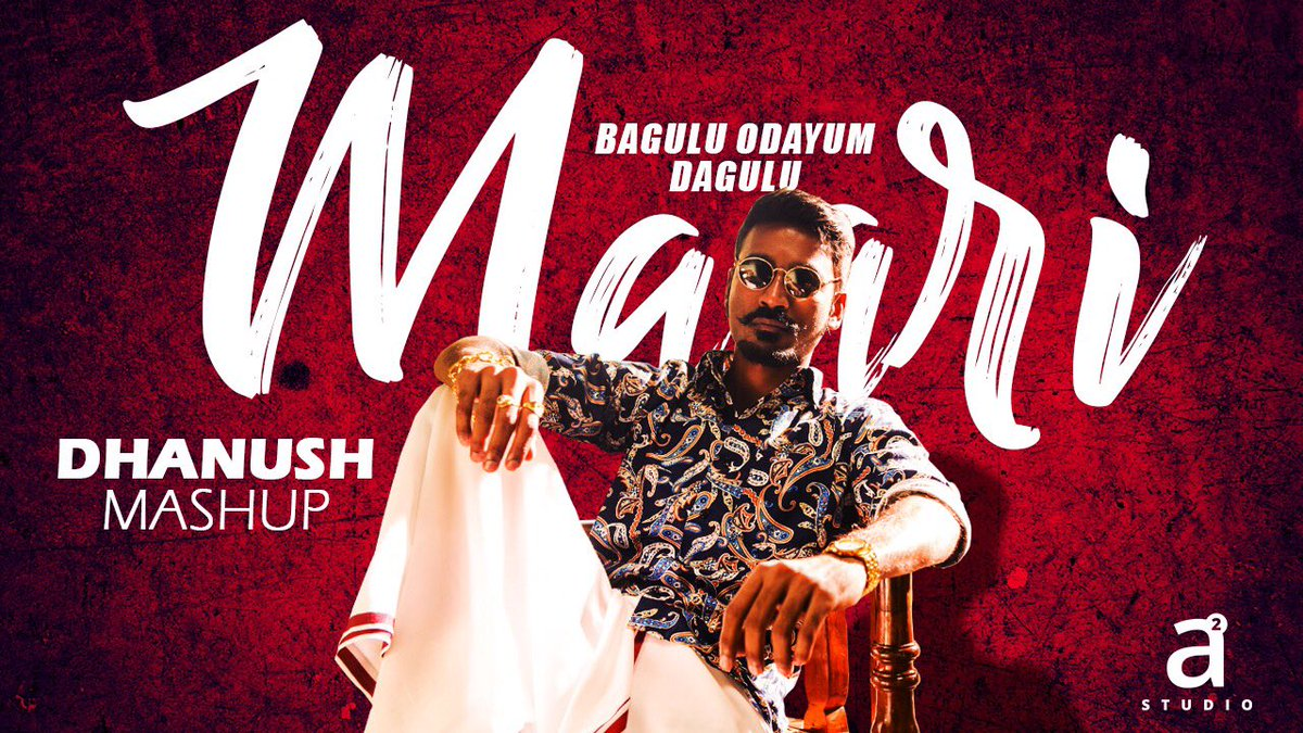 Presenting you the #Dhanush Mashup Video  #BaguluOdayumDaguluMari Version     https:// youtu.be/2qLlV71ZldY  &nbsp;    #Maari2 On the Way   @dhanushkraja @directormbalaji @thisisysr @anirudhofficial @wunderbarfilms @dhanushfans24x7 @DhanushWarriors @DhanushTrends<br>http://pic.twitter.com/O6ZH1pZKSR