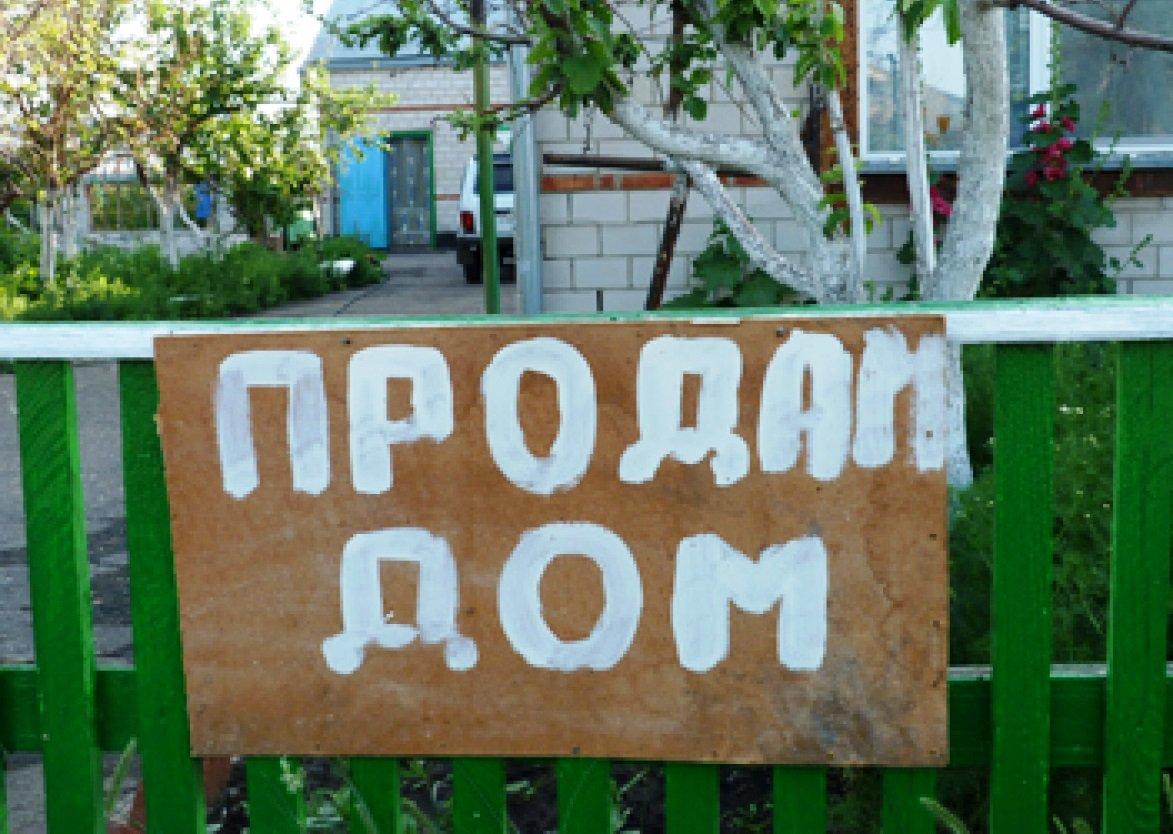 Фото с надписью продается дом, сельхозтехники для детей