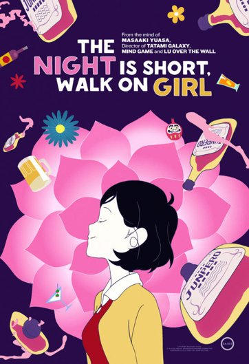 A new movie is walking into theaters on August 21 and 22 only! Check out The Night is Short, Walk on Girl while you can:  http:// gkidstickets.com/us/nightisshor t/ &nbsp; …  @GKidsFilms<br>http://pic.twitter.com/x2V6bvymKz