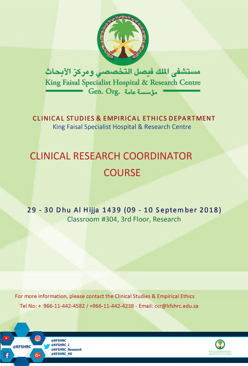 On Twitter The Research Centre Offers A Clinical