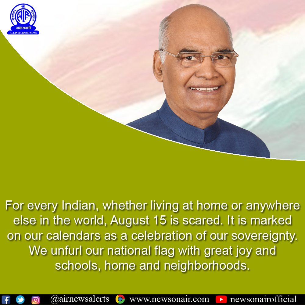 All India Radio News On Twitter My Greetings To You As We Complete