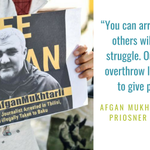 Last year, journalist Afgan Mukhtarli was kidnapped from #Georgia and forcefully taken to #Azerbaijan, where he was imprisoned. Join us in calling for his immediate release. More about his story here: https://t.co/t52Bcd4cbV #JournalismIsNotACrime #SetThemFree #FreeAfganMukhtarli